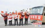 驻马店市热烈欢迎援鄂医疗队5名英雄凯旋