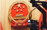 特殊时期的全国两会,立起中国笃定前行的路标