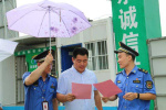 河南漯河:轉變工作作風  提升城市管理執法服務水準