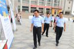 河南西華縣2020年國家網路安全宣傳周活動啟動