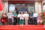 鄭州金水目明遠見眼科診所正式開業