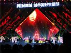 平顶山:抖yin鹰城活动 卫东展区忒抢眼