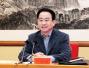 中共中央决定给予令计划开除党籍开除公职处分