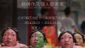 互联网人跨界策展,艺术家郝俪北京798个展开幕