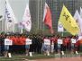 2017江苏省大学生城市足球联赛开幕