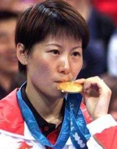 世界乒乓体院李菊v世界蹦极南通大学冠军副院担任利润图片