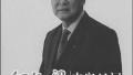 2015年1月4日 (甲午年冬月十四) 中国奥委会名誉主席何振梁逝世