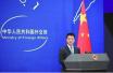 外交部就朝鲜半岛近期核问题发表中国政府立场