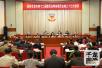 """[深读新北京]北京市政协要补上民主监督这块""""短板"""""""
