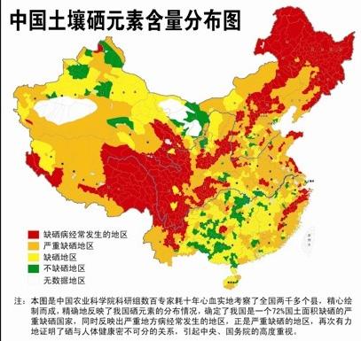 资料图:中国硒元素含量分布图-富硒耕地调查结果出炉 河南发现378