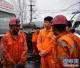 登封煤矿冒顶事故致12人死亡 矿难系操作不当引起