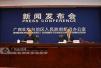广西:计划2017年完成70万贫困人口脱贫摘帽