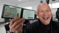 70周岁以上机动车驾驶人身体条件证明可网上递交了