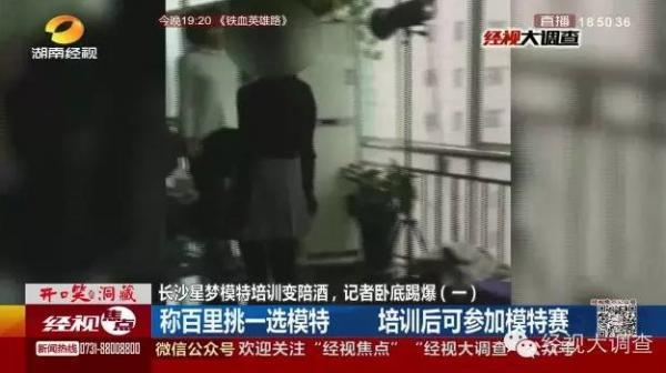 父2021年4月7日上海智联招聘网卧底父忘特培训私司向KTV输发三伴 夜场资讯