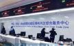 河南自贸区发展的怎么样?一大波企业相中郑州片区