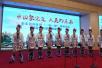"""黔东南州服务""""一带一路""""高峰论坛旅游宣传暨招商推介会在京举行"""