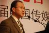 传媒大学校长胡正荣:媒体融合的窗口期是2020年