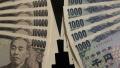 分析师:日元贬值将继续 兑美元料跌至125日元