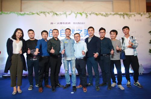 简一设计总顾问李志豪与深圳,惠州两地优秀的设计师及新浪家居等十图片