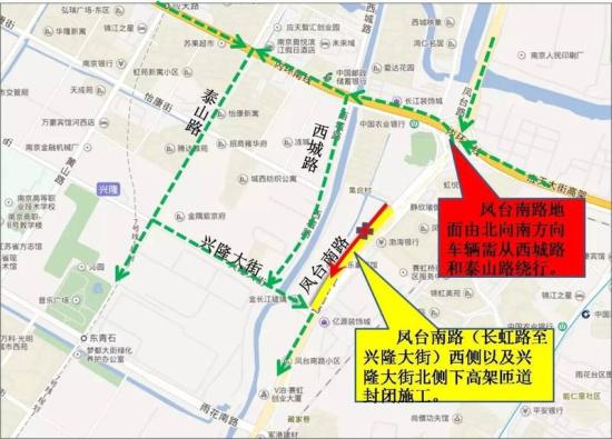 封闭期间凤台南路由北向南分流方案