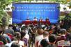 携手瑞金政府 彰显国家品质 金一助力乡村文化旅游节顺利开幕