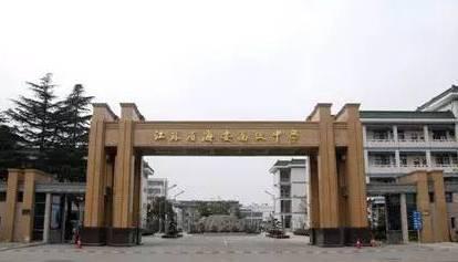江苏省海安高级中学位于江苏省南通市海安县,学校是国家级示范高中
