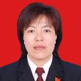 大连长海社区好书记葛秀燕