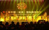 第三届颁奖晚会5