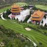 南山国际高尔夫球会