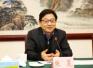 共话合作共谋发展,京东云携手肇庆新区打造云计算基地