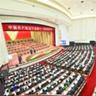 中共辽宁省第十一次代表大会