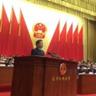 2016年辽宁省政府事情陈诉