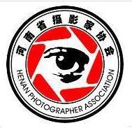 河南省摄影家协会
