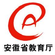 安徽省教育厅