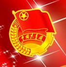 中国共产主义青年团安徽省委员会