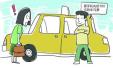 打滴滴专车手机遗落在车上 想要回司机竟要好处费