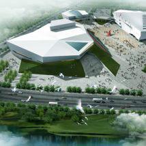 牡丹江国际会展中心