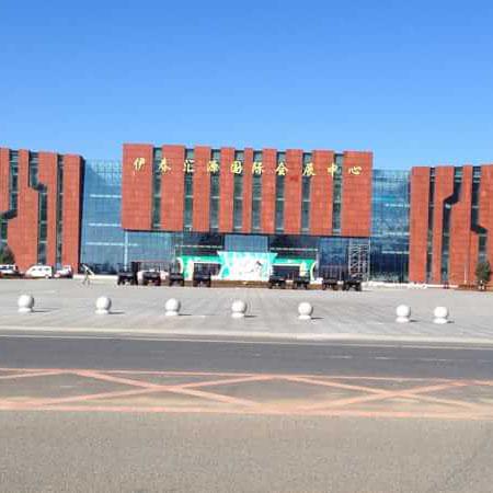 伊春汇源国际会展中心