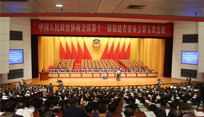 福建省政协十一届五次会议第二次全体会议举行