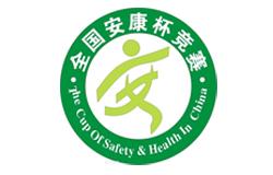 国搜头条10月20日讯中华全国总工会,国家安监总局20日共同授予北京市