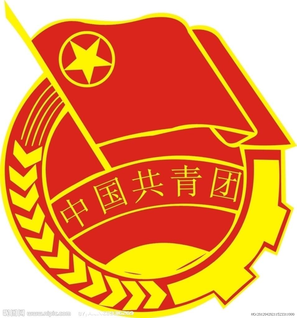 共青团天津市委员会