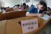 代课老师参加招考面试审核不过 教育局承诺协助更改
