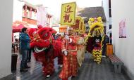 第四届南京民俗文化节