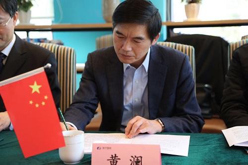 南京大力度吸引全球科创资源:多个中