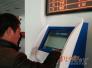自动售票机走进乐平市汽车站