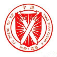 天津市监察局
