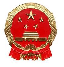 天津市财政局