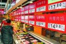 春节即将临近 河南人生活必需品价格有半数上涨了