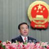 2010年浙江省政府工作报告