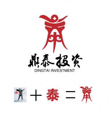 亚欧鼎泰国际公司黑龙江分公司